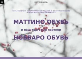 mattino.ru