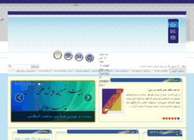 mazaheb.com