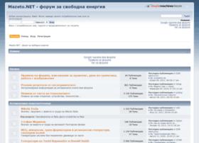 mazeto.net