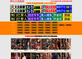 mdgfj.com