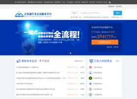 medcon.org.cn