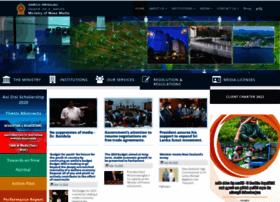 media.gov.lk