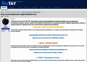mediavl.ru