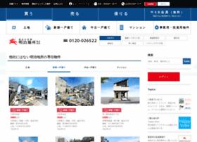 meiji-jisho.com
