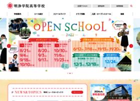 meijo.ed.jp