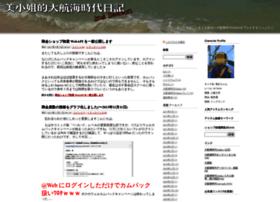 meixiaojie.com