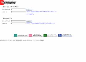 member.ozshopping.jp