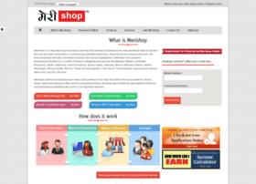 merishop.com