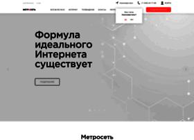metro-set.ru