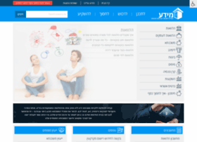 meyda.org.il