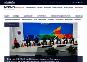mgimo.ru