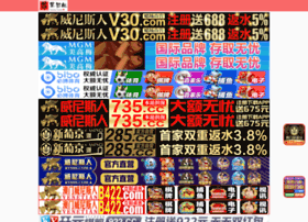 microwave-reviews.com