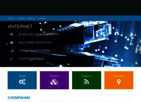 migraph.ru