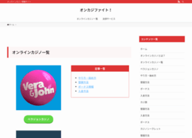 minapachi.net