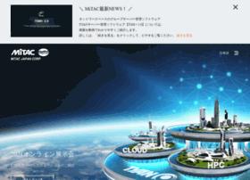 mitac.co.jp