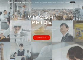 miyoshi-yushi.co.jp