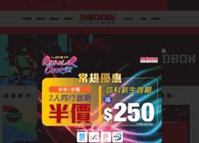 modern.edu.hk