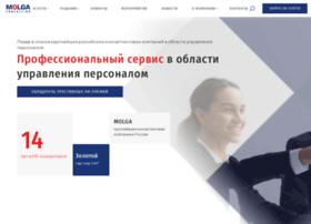 molga.ru