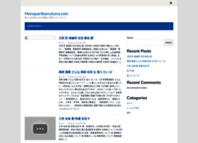 monapartbarcelona.com