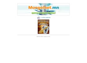 mongolnet.mn