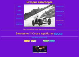motorsporthistory.ru
