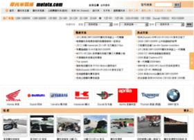 mototu.com