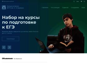 msfu.ru