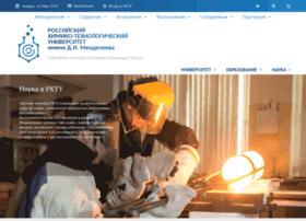 muctr.edu.ru