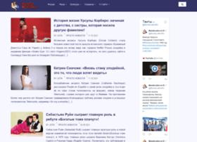 mundolatino.ru