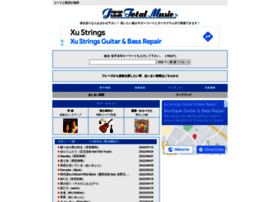 music.j-total.net