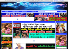 muthuvision.org