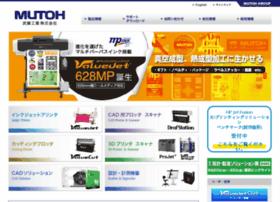 mutoh.co.jp