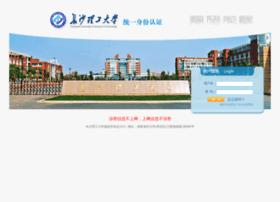 my.csust.edu.cn