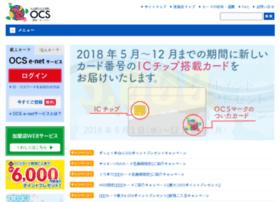 my.ocsnet.co.jp