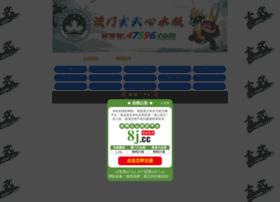 my7case.com