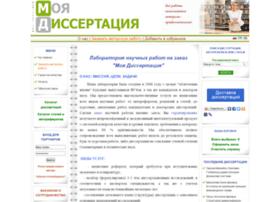 mydisser.com