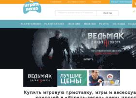 myeasygame.ru