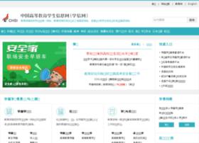 myjob.edu.cn