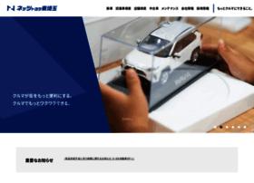 mynetz.jp
