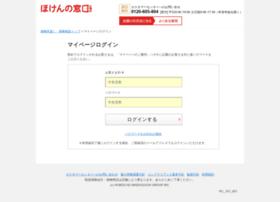 mypage.hokennomadoguchi.com