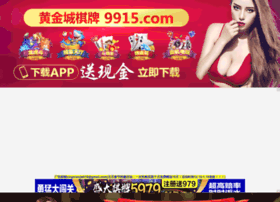 n9m9.com