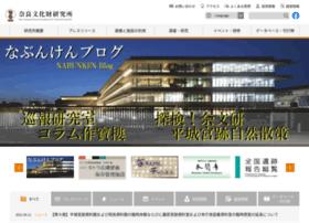nabunken.go.jp