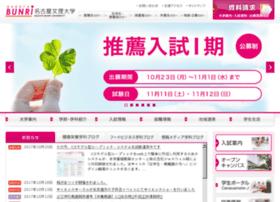 nagoya-bunri.ac.jp