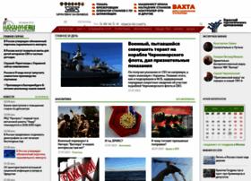 nakanune.ru