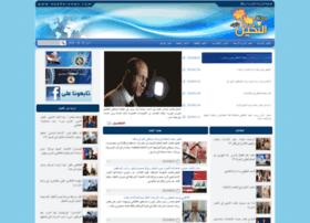 nakhelnews.com