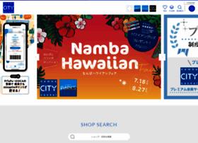 nambacity.com