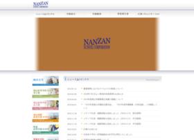 nanzan.ac.jp