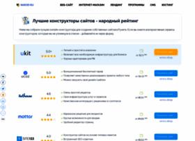 narod.ru