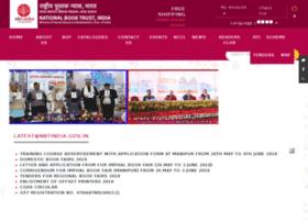 nbtindia.org.in