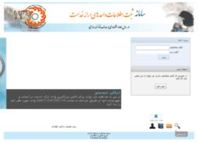 nc.behzisti.net